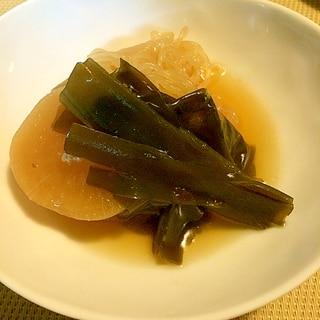大根と昆布の煮物