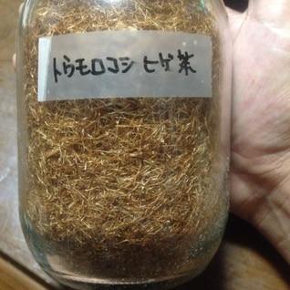 トウモロコシのヒゲ茶☆