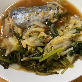 太刀魚の野菜蒸し
