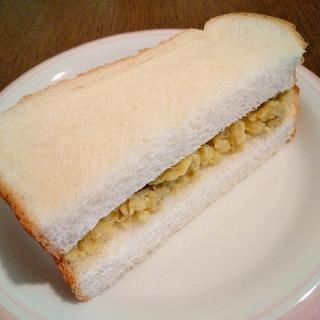 さつまいもとマヌカハニーのサンドイッチ