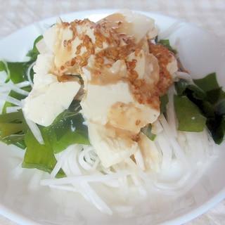 大根とわかめの豆腐サラダゴママヨドレッシング