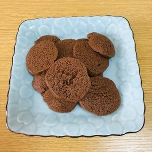 純ココアで♡サクほろチョコレートクッキー
