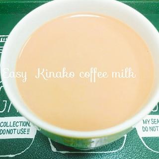 簡単☆きな粉コーヒー牛乳