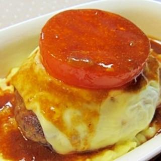 焼きトマトが美味♪インパクト大のチーズハンバーグ