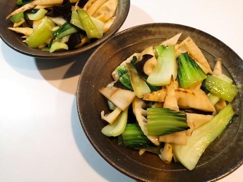 淡竹とチンゲン菜☆中華炒め