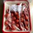 ミニトマトの冷凍保存
