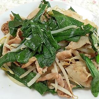 九条ねぎと豚肉の炒め物