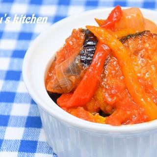 濃厚トマトソースの本格フレンチ!本気のラタトゥイユ