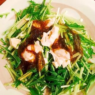 ヘルシー☆もずくと豆腐入りの水菜サラダ