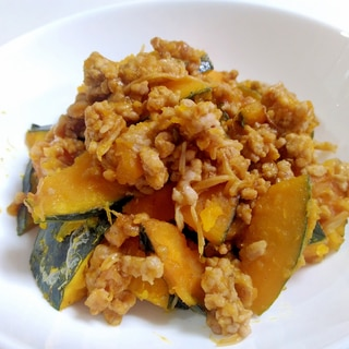ボリュームおかず☆挽き肉とかぼちゃの甘辛生姜炒め