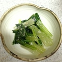 ☆簡単すぐ作れる!美味しい小松菜のゴマと塩麹和え☆