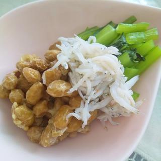 朝食に♫納豆と小松菜としらすの小鉢