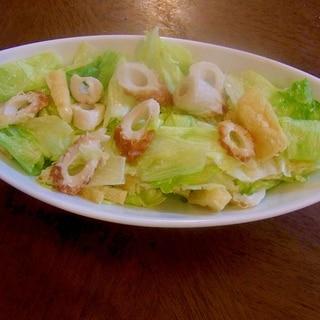 10分で混ぜるだけ!ちくわとレタスの簡単サラダ
