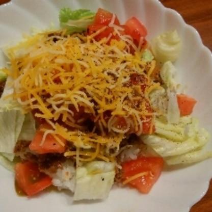 美味しく出来て小学生の子供もおかわりして食べました!大人のトマトだけ市販のサルサソースで和えてピリ辛に。また作りたいです(^^)