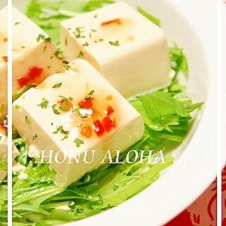 春野菜*水菜と豆腐のサラダ*