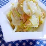 白菜のホットサラダ