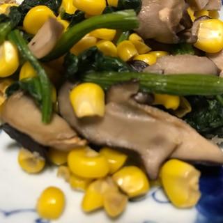 ほうれん草と椎茸とコーンの中華炒め
