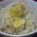 栗ご飯 (お焦げ付き)