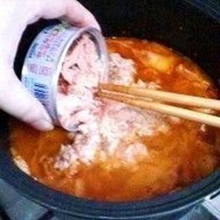 超簡単!ツナ缶のキムチチゲ