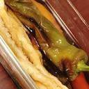 超簡単、レンジ蒸しナスの麺つゆ浸し