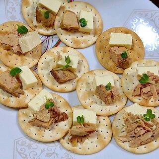 美味!フォアグラとチーズのカナッペ☆パーティーに