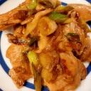 豚とねぎの甘辛生姜焼き
