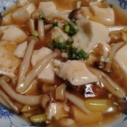 豆腐が型崩れしまいましたが、味は抜群でした♪また作らせて頂きます。!(^^)!
