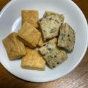 ゴマとチーズのおつまみビスケット