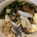 菜花と舞茸の茹で塩昆布茹で卵和え