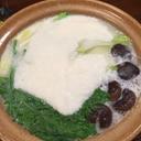 絶対美味しい‼︎とろとろ豚しゃぶ温泉豆腐鍋