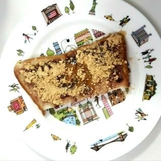 きな粉たっぷり♥小倉トースト♥