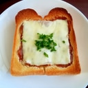 ハヤシチーズトースト