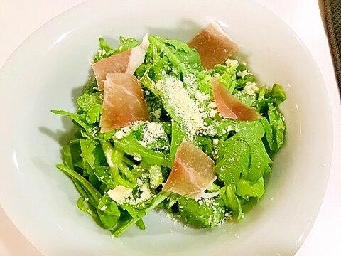 秋の香り☆菊菜と生ハムのサラダ
