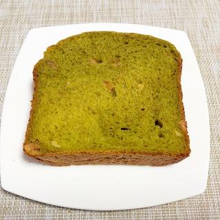 HBで☆抹茶&クルミの食パン