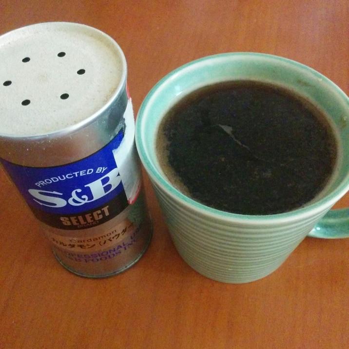 スパイス女子に捧ぐ カルダモンコーヒー