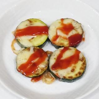 おつまみにも☆ズッキーニのケチャップチーズ焼き