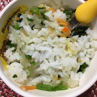 【幼児食】ナムル風混ぜご飯★