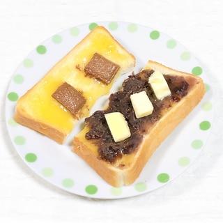 簡単⭐カスタードチョコ&あんバタートースト