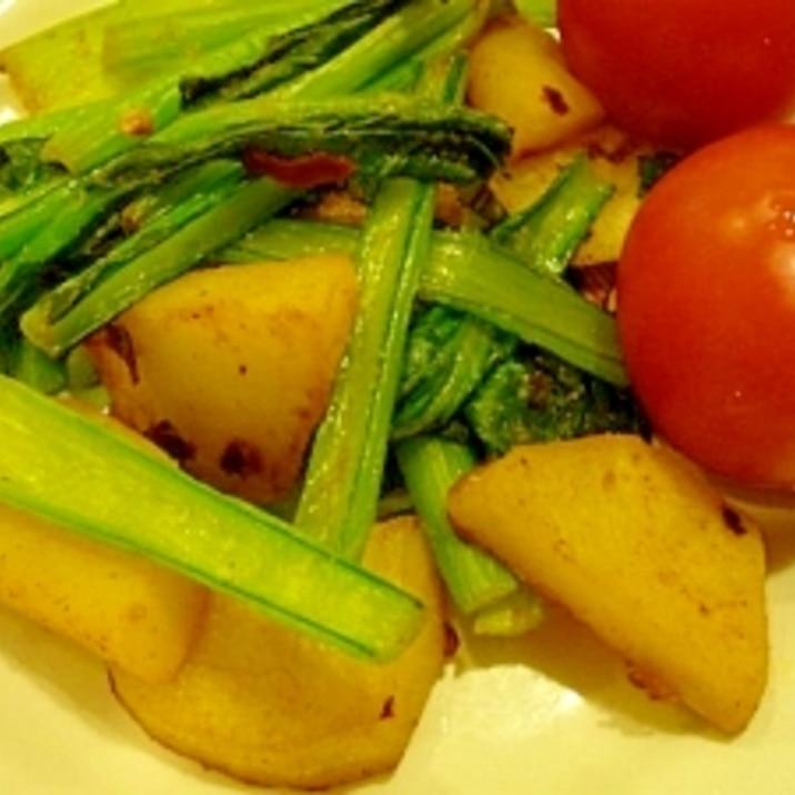 小松菜とじゃがいものカレー炒め