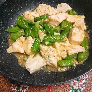 おつまみ★豆腐と絹さやのごま味噌炒め