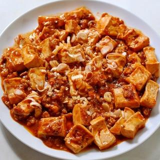 辛そうに見えて全く辛くない麻婆豆腐