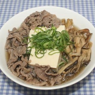 キューピー3分料理☆乾燥舞茸で牛肉と豆腐のさっと煮