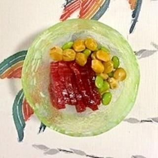 まぐろと枝豆、銀杏の和え物