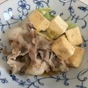 無水鍋で作る★キャベツと豚バラ肉のさっと煮