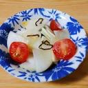 大根とミニトマトの塩昆布サラダ