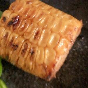 香ばしい屋台の焦し醤油味を再現!焼きとうもろこし