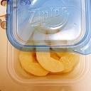 甘くなかった梨で…はちみつレモン梨