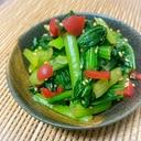 お弁当のおかずに♪小松菜のカリカリ梅和え