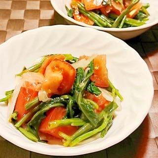 空芯菜とトマトのサラダ