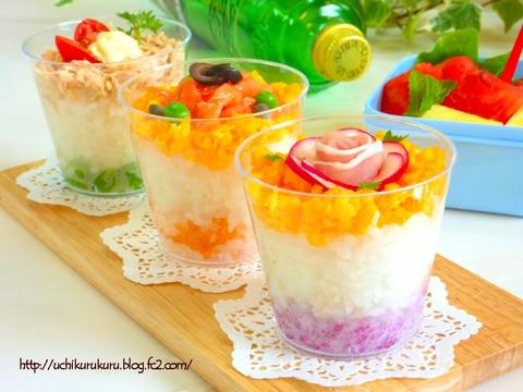 パーティ★お弁当にも カップちらし寿司